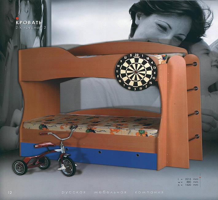 Детская кровать 2-х ярусная2 Цена:9300...
